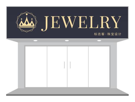 黑色魔幻高端奢华珠宝店门头招牌设计