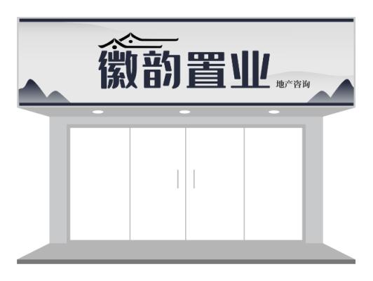 房地产公司门头设计