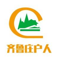 青岛齐鲁庄户人品牌logo设计
