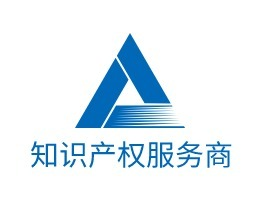 知识产权服务商公司logo设计