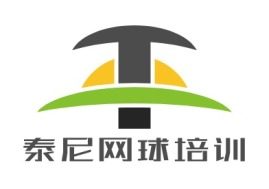 武汉泰尼网球培训企业标志设计