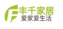 郑州丰千家居店铺标志设计