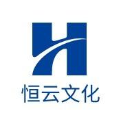 济南恒云文化logo标志设计