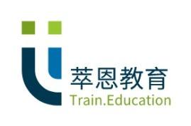 阳江萃恩教育logo标志设计