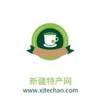 惠州新疆特产网店铺标志设计