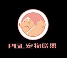 云浮PGL宠物联盟门店logo设计
