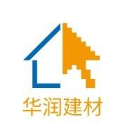 佛山华润建材企业标志设计