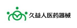 茂名久益人医药器械门店logo设计