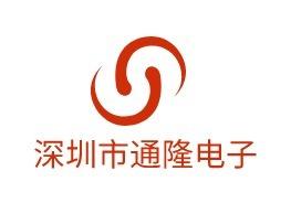 阳江深圳市通隆电子公司logo设计