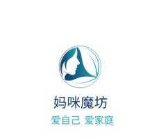 太原妈咪魔坊门店logo设计