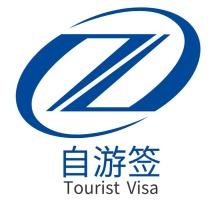 郑州自游签logo标志设计