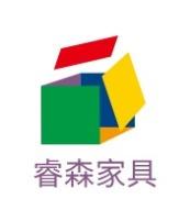 睿森家具公司logo设计