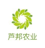 西安芦邦农业品牌logo设计