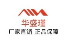 合肥华盛瑾企业标志设计