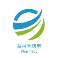 河源益林堂药房门店logo设计