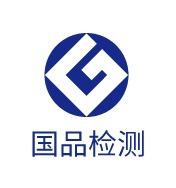 茂名国品检测公司logo设计