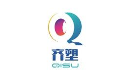汕尾齐塑公司logo设计