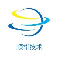 大连顺华技术公司logo设计