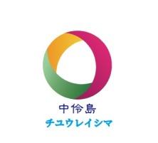 云浮中伶島公司logo设计