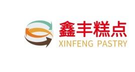 汕尾鑫丰糕点品牌logo设计