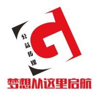 沈阳公益传媒logo标志设计