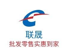 大连联晟公司logo设计