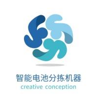 阳江智能电池分拣机器公司logo设计
