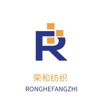 梅州荣和纺织企业标志设计