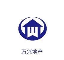 合肥万兴地产企业标志设计