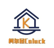 佛山柯尔屋Caluck门店logo设计