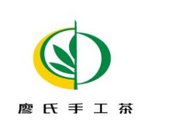 清远廖氏手工茶品牌logo设计