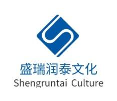 大连盛瑞润泰文化logo标志设计