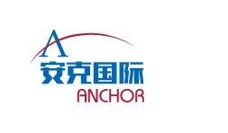 阳江安克国际logo标志设计