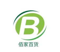 揭阳佰家百货企业标志设计