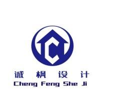 西安诚枫设计企业标志设计
