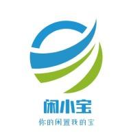 闲小宝公司logo设计