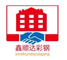 济南鑫顺达彩钢企业标志设计