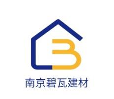合肥南京碧瓦建材企业标志设计