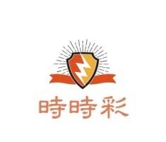 時時彩logo标志设计