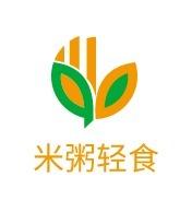 西安米粥轻食店铺logo头像设计
