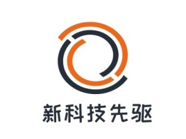 武汉新科技先驱logo标志设计