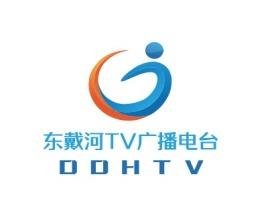东戴河TV广播电台logo标志设计