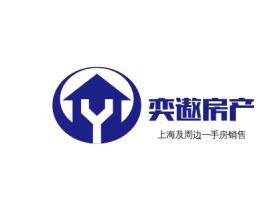 清远奕遨房产公司logo设计