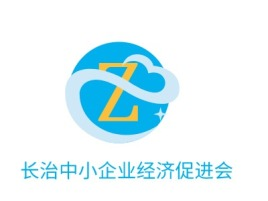 长治中小企业经济促进会公司logo设计