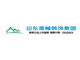 青岛山东原帧装饰集团企业标志设计