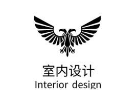 成都室内设计公司logo设计