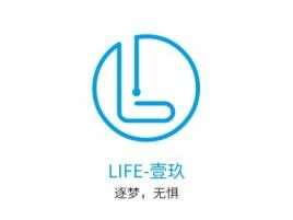 沈阳LIFE-壹玖公司logo设计