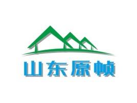 郑州山东原帧企业标志设计