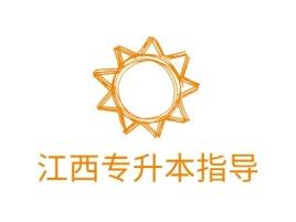 合肥江西专升本指导logo标志设计