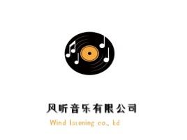青岛风听音乐有限公司logo标志设计
